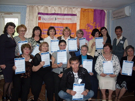 Workshop in Volograd