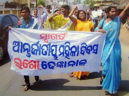 Adivasi  Wikipedia Republished  WIKI 2